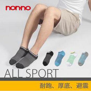 NON-NO 厚底細條紋船襪-4色可選(25~27cm)