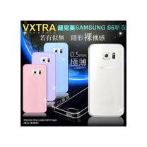 VXTRA 超完美 三星 Samsung Galaxy S6 G9200 清透0.5mm隱形保護套