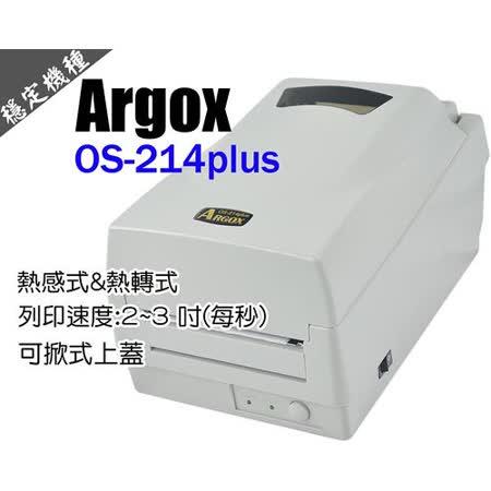 Argox OS-214plus 熱感式&熱轉式 條碼機