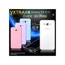 VXTRA 超完美 三星 SAMSUNG Galaxy E5 / SM-E500 清透0.5mm隱形保護套