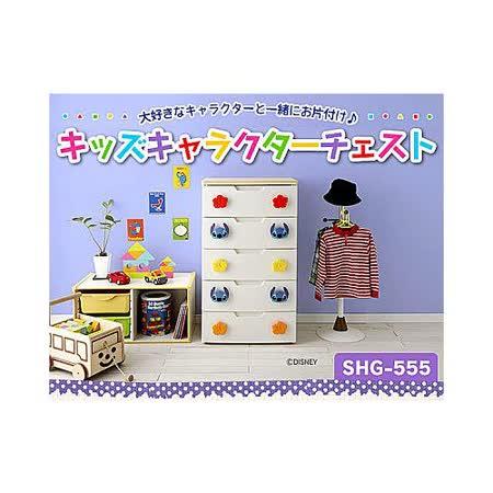 【IRIS】日本知名品牌 日本製 迪士尼 史帝奇 五層 收納櫃 SHG-555H