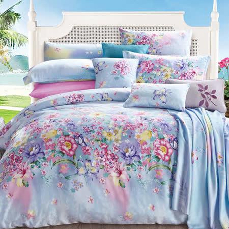 天絲 夢琦 雙人八件式兩用被床罩組