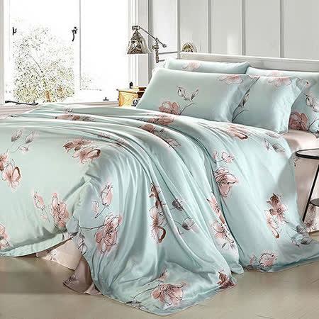 天絲 安迪 雙人八件式兩用被床罩組