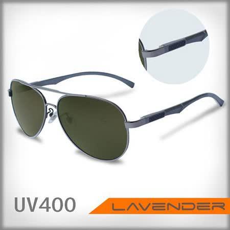 【好物推薦】gohappyLavender彈簧腳偏光片太陽眼鏡GA11C1-鐵灰評價好嗎大 遠 百 幾 點 開