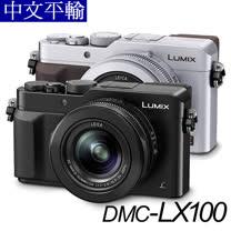 Panasonic DMC-LX100大感光4K錄影頂級旗艦機(中文平輸) -加送SD64G-C10+專用鋰電池+強力大吹球+細毛刷+拭鏡布+清潔組+保護貼