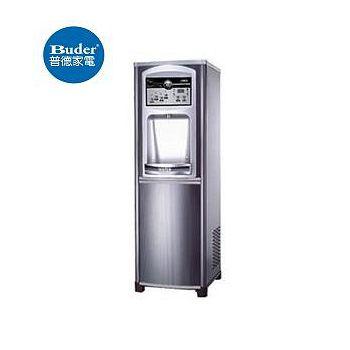 普德Buder BD-5135 冰冷熱 三溫程控式殺菌型飲水機 ★贈送Buder不鏽鋼真空保溫瓶 三溫程控式 免費安裝