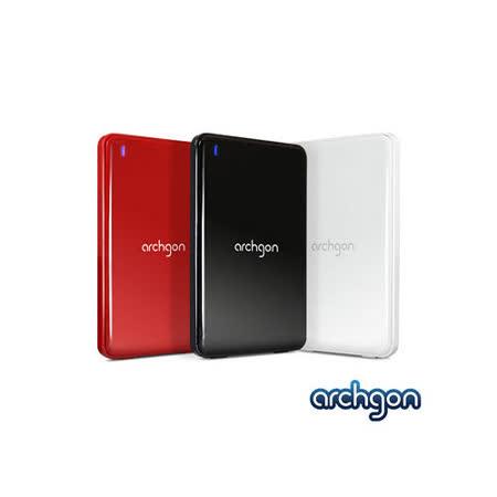 archgon亞齊慷 USB 3.0 7mm 2.5吋SATA硬碟外接盒 MH-2672-U3