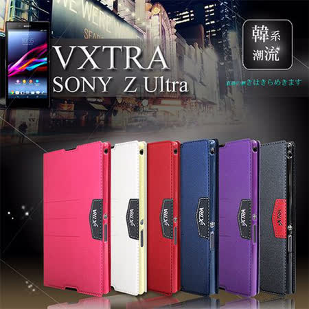 VXTRA SONY Xperia Z Ultra / XL39h / C6802 韓系潮流磁力側翻皮套