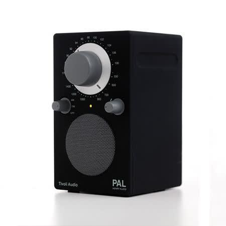 【Tivoli Audio】PAL 可攜式藍牙收音機喇叭