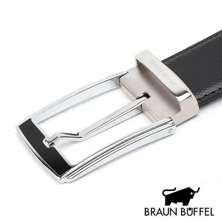 BRAUN BUFFEL 雙色帶頭穿針式皮帶 BF15B-009-NK