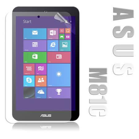 ASUS VivoTab 8 M81C / ME181C / M81 高透光亮面耐磨保護貼