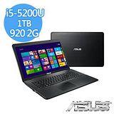 ASUS ASUS X751LJ 17.3吋 I5-5200U NV920 2G獨顯 大視野效能筆電 贈原廠清潔組