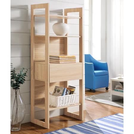 【Yomei】DIY附抽屜挑高四層架/書櫃/展示櫃/隔間櫃