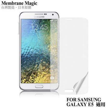 星砂 SAMSUNG GALAXY E5 金蔥鑽石螢幕保護貼