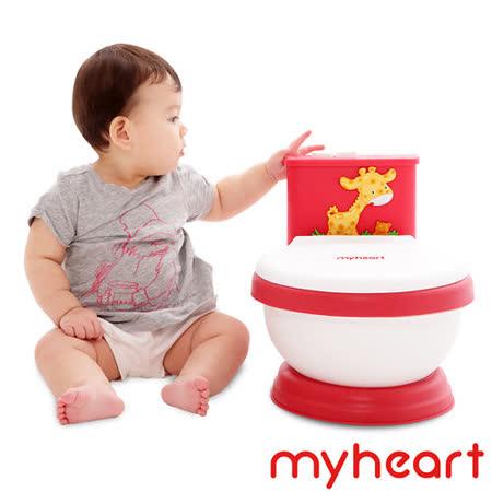 【myheart】台灣製造 專利音樂兒童馬桶-西瓜紅