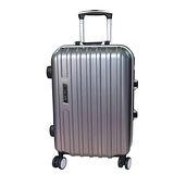 經典行李箱24吋LK-8007-銀灰