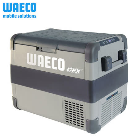 德國 WAECO 最新一代智能壓縮機行動冰箱 CFX-65