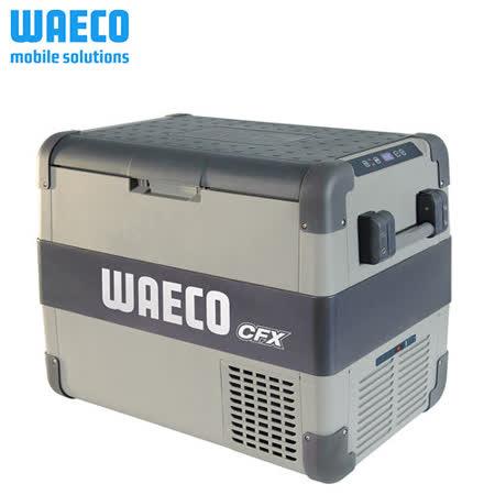 德國 WAECO 最新一代智能壓縮機行動冰箱 CFX-65DZ