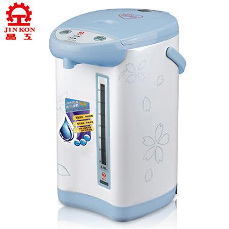 【真心勸敗】gohappy線上購物【晶工牌】5.0L電動熱水瓶 JK-7150價錢太平洋 sogo 美食