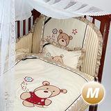 Yip Baby KUMA 3M嬰兒床十件組M (120X60cm)