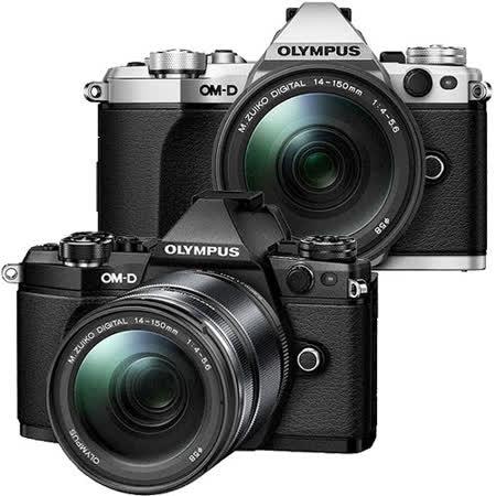 OLYMPUS OM-D E-M5 Mark II + 14-150mm F4.0-5.6 II (公司貨)-加送64G卡+原電+大吹球清潔組+保護鏡+相機包+HDMI+快門線+單眼專用皮質手腕帶