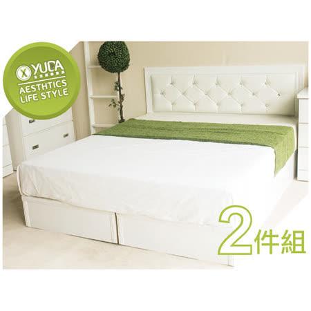 【YUDA】5尺 黛曼特 純白雙人 (床頭板/床頭片+床底)2件組 床架組/床底組/床組