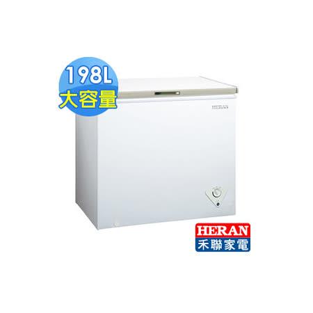 HERAN 禾聯 198L臥式冷凍櫃HFZ-2011