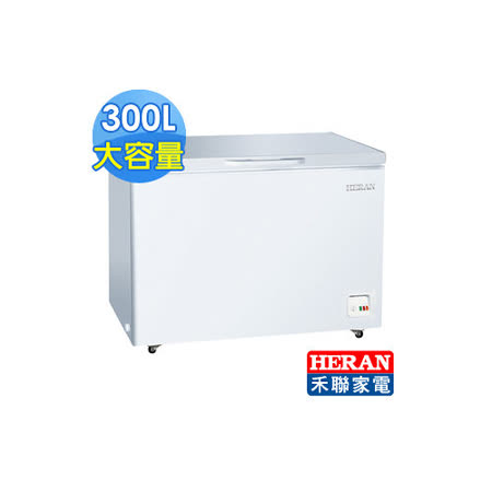 HERAN 禾聯 300L臥式冷凍櫃HFZ-3011