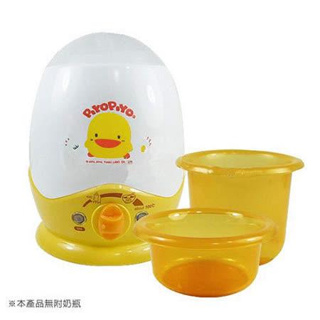黃色小鴨造型多功能溫奶器