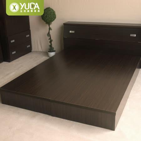 【YUDA】促銷款 5尺雙人 床底/床架/非掀床(三分床底)4色可選  新竹以北免運