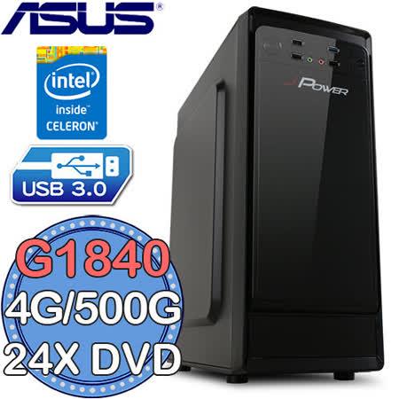 華碩B85平台【魔幻旋風】Intel G1840雙核 500G燒錄電腦