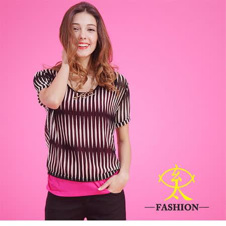 玄太-休閒幾何條紋兩件式彈性上衣(粉/黑)