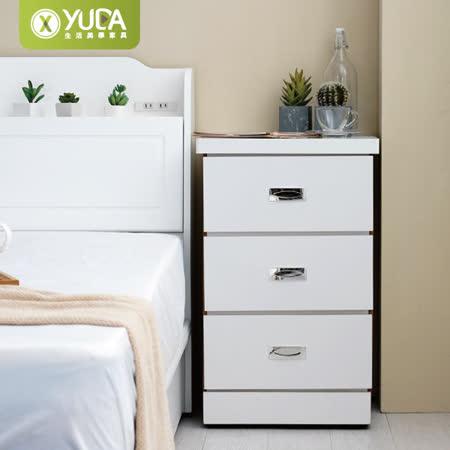 【YUDA】促銷款 純白 1.3尺床頭櫃 (非床頭片/床頭箱) 新竹以北免運費