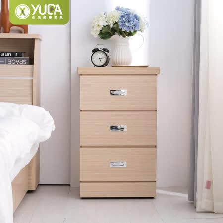 【YUDA】促銷款 1.3尺床頭櫃 (非床頭片/床頭箱)黑胡桃 新竹以北免運