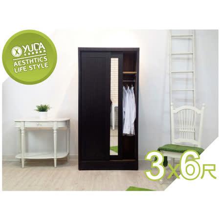【YUDA】美化 3*6尺 A+木心板 推門/拉門 衣櫥/衣櫃 新竹以北免運費