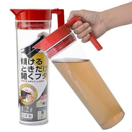 【促銷】日本製造OSK可倒放1200cc非玻璃纖細冷水壺(紅色)