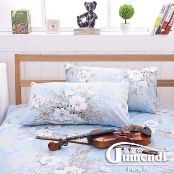 【法國Jumendi-戀戀芳馨】台灣製活性柔絲絨枕套-2入