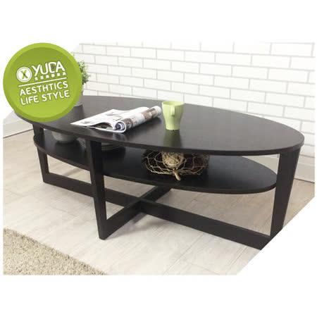 【YUDA】美式經典VEJMON設計款『雙夾層』橢圓形 木頭 大茶几/小茶几/咖啡桌(需DIY組裝)