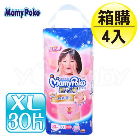 滿意寶寶 Mamy Poko 輕巧褲褲型紙尿布 XL (30片x4包) - 女孩用