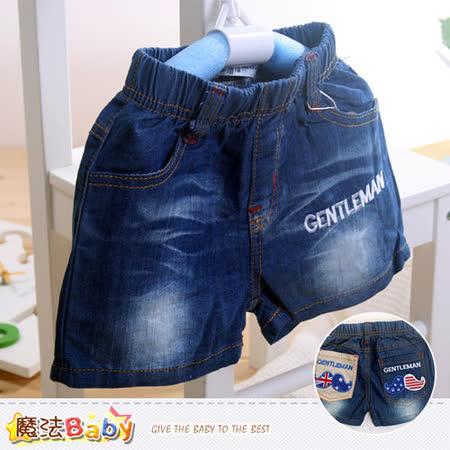 魔法Baby~兒童牛仔短褲 k40548