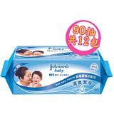 Johnson's Baby嬌生嬰兒 純水柔濕巾棉柔(一般) 90抽x12/箱