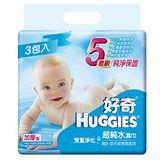 HUGGIES好奇 超純水濕巾 80抽x18包/箱