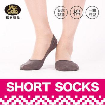 瑪榭 一體成型止滑隱形襪套-3色(22~24公分)
