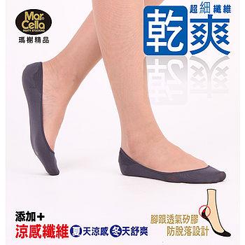 瑪榭 足乾爽•超細纖維隱形襪-3款(22~24公分)