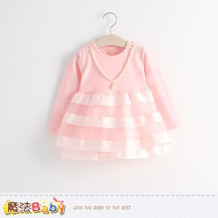 魔法Baby~女童洋裝春夏薄款長袖連身裙 k40586