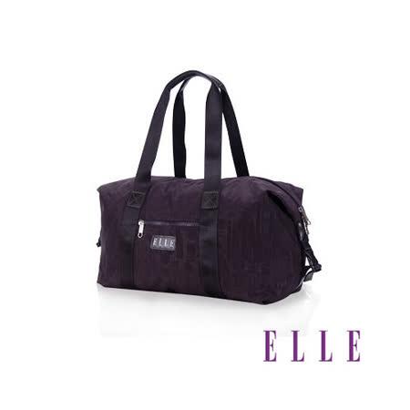 ELLE 優雅淑女皺褶包 旅行包大空間設計款 LOGO防潑水設計款-紫EL82346-24