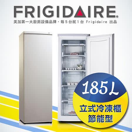 美國富及第Frigidaire 185L立式冷凍櫃 節能型 FRT-1851MZ (福利品)