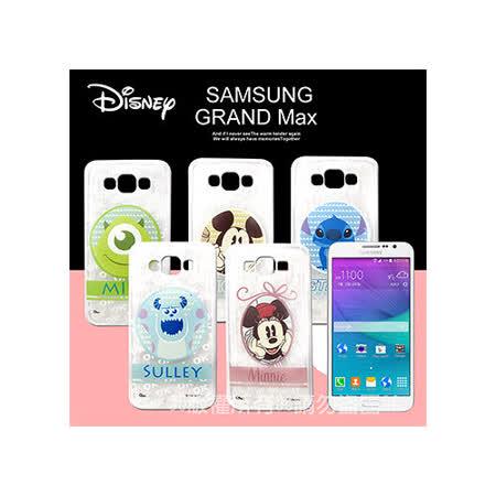 迪士尼授權正版 三星 SAMSUNG GALAXY GRAND Max G720 徽章系列透明彩繪軟式保護殼 手機殼