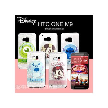 迪士尼授權正版 HTC One S9 / M9 徽章系列透明彩繪軟式保護殼 手機殼