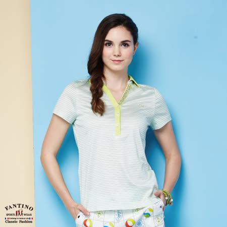 【FANTINO】女款夏日清新細線條polo衫 (粉綠) 571101